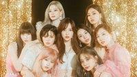 Twice Excluisve Interview Making Album Feel Special